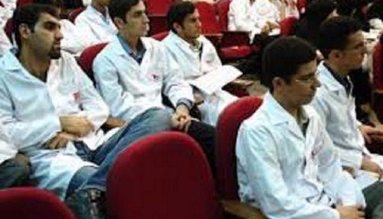 دانشجویان پزشکی با اصول و مبانی طب سنتی ایران آشنا میشوند